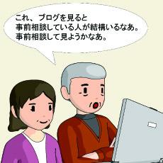 HP画像02